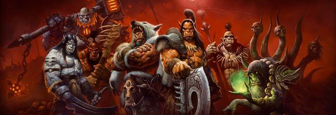 Системные требования Warlords of Draenor