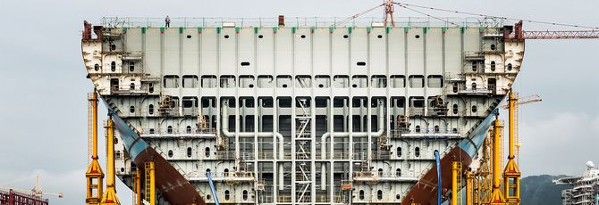 Как строятся крупнейшие грузовые корабли в мире