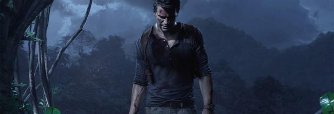 Новые концепт-арты Uncharted 4: A Thief's End