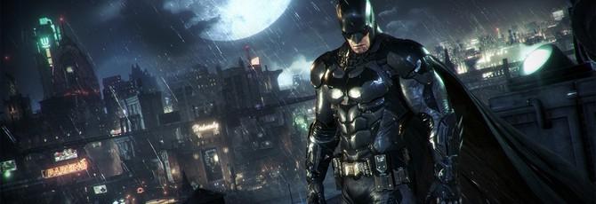 Batman: Arkham Knight будет лучшим симулятором Бэтмена