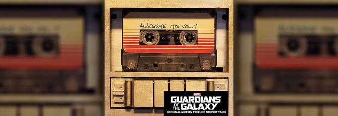 Саундтрек Guardians of the Galaxy выпустят на настоящей кассете
