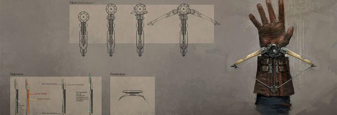 Как сделать призрачный клинок арно из дерева