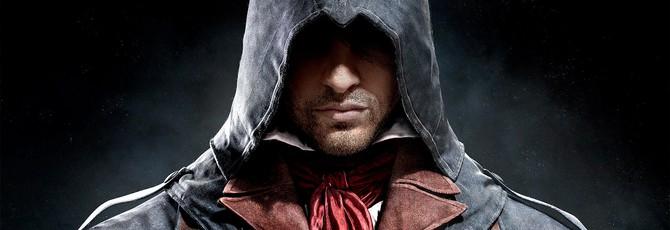Геймплей Assassin's Creed Unity из финальной версии на PS4