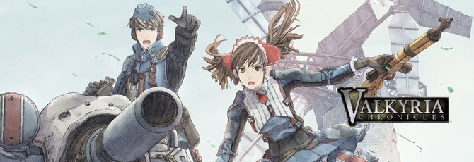 Valkyria Chronicles придет на PC в ноябре