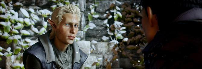 Гайд Dragon Age: Inquisition – руководство по классам – Маг