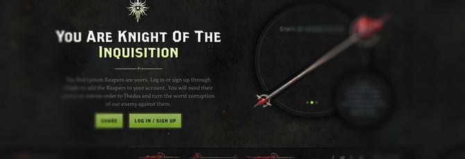 Оружие из красного лириума для Dragon Age: Inquisition