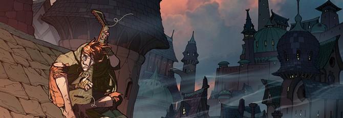 Три новых концепт-арта Dragon Age: Inquisition