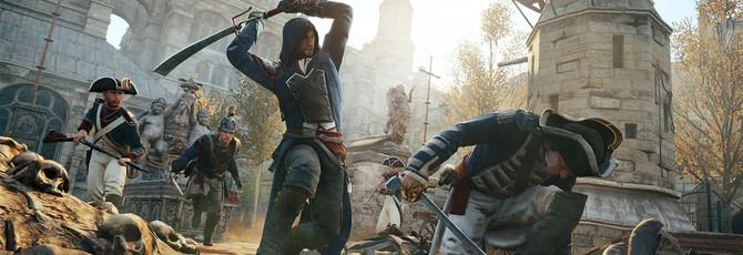 Бесплатное DLC или игра для игроков Assassin's Creed Unity в качестве извинения