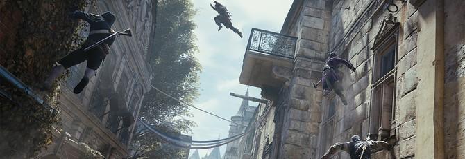Патч Assassin's Creed Unity вызывает баг с графикой