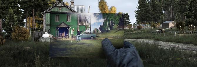 Жизнь в DayZ до зомби-апокалипсиса