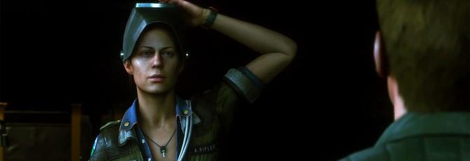 Alien: Isolation получил обновление с новыми режимами сложности
