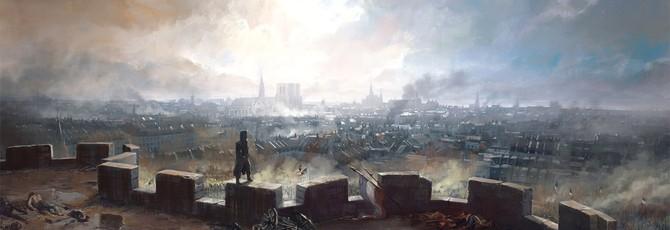 Концепты Assassin's Creed Unity