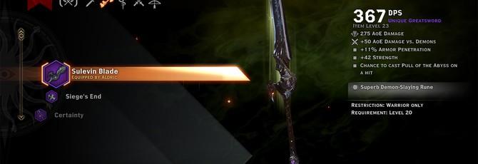 Гайд Dragon Age: Inquisition – редкое и уникальное оружие