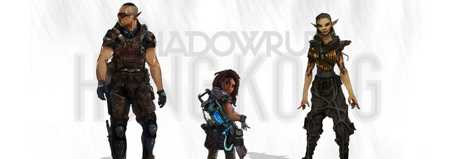 Kickstarter-кампания Shadowrun: Hong Kong открыта, уже собрана половина суммы