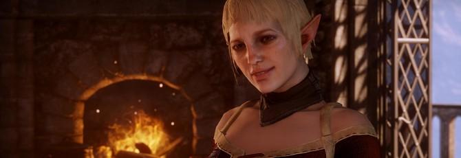Новый патч Dragon Age: Inquisition увеличит частоту разговоров персонажей