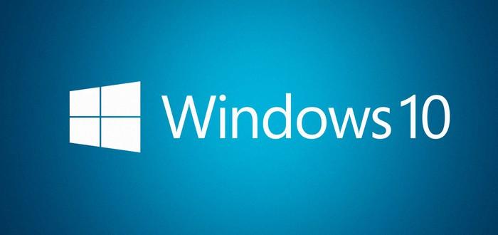 Windows 10 - как сервис. Бесплатное обновление в первый год для Windows 7, 8.1 и Phone