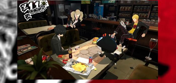 Первое геймплейное видео Persona 5