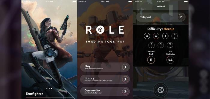 """Short: Role – бесплатное приложение для """"живых RPG"""""""