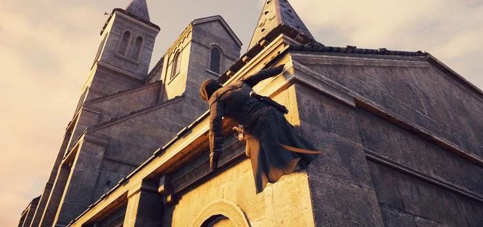 Новый патч Assassin's Creed: Unity разблокирует предметы из мобильного приложения