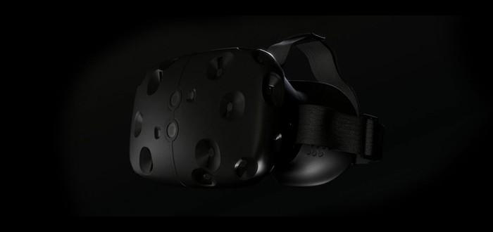 Анонсирован девайс виртуальной реальности от Valve и HTC