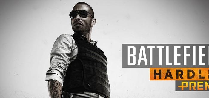 Детали Премиум-программы Battlefield Hardline