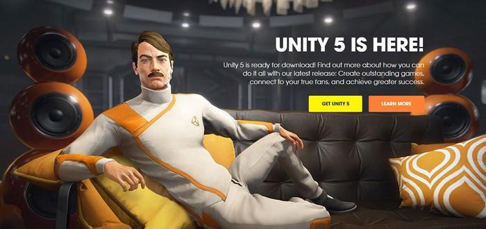 Релиз Unity 5 сегодня, в бесплатной и платной версии