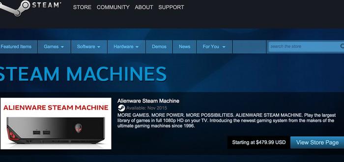 Машины Steam появились в Steam