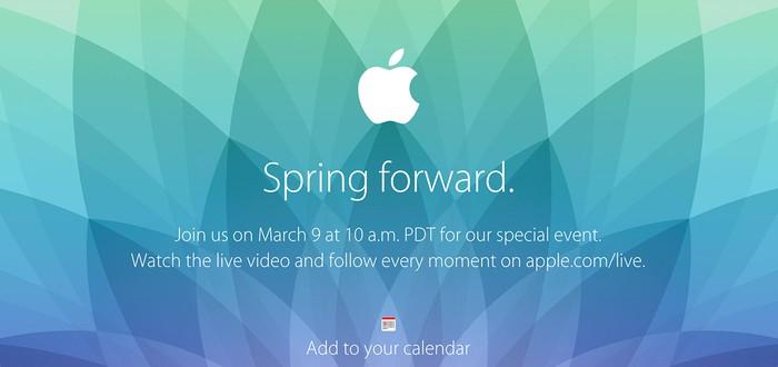 Эвент Apple Watch сегодня вечером