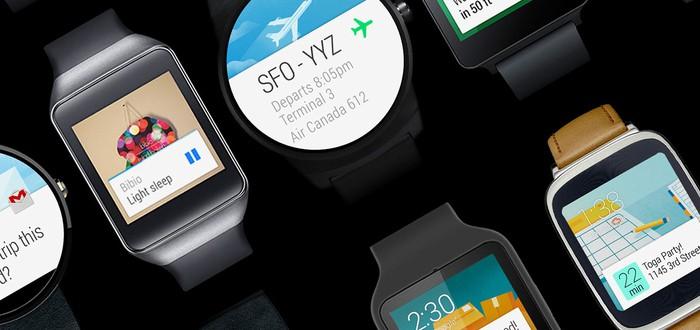Реклама часов Android – носи, что хочешь