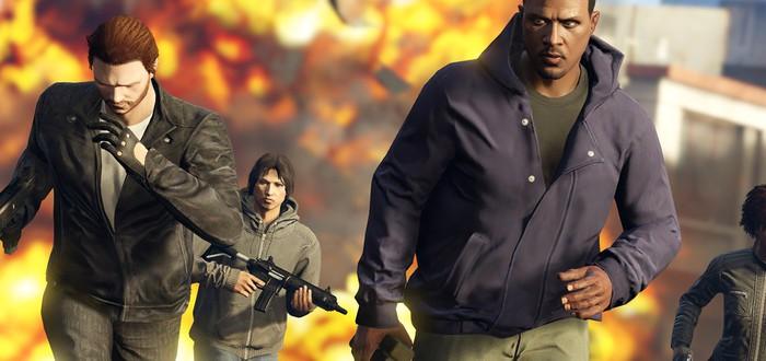 Гайд по Ограблениям GTA Online: Ограбление Банка Fleeca