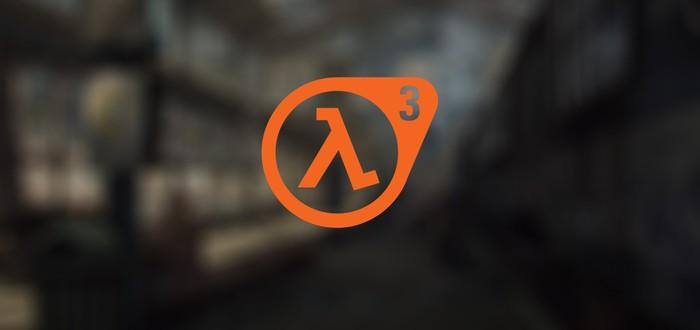Что бы ни случилось сегодня – не верьте Half-Life 3!