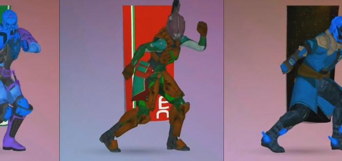 Первоапрельский танец в Destiny