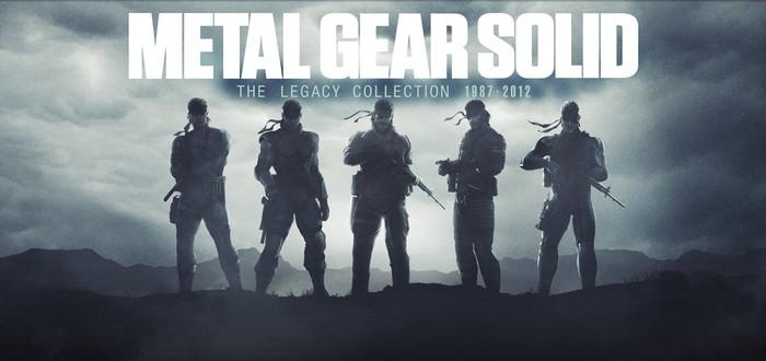 Имя Кодзимы вернулось на некоторые игры Metal Gear Solid