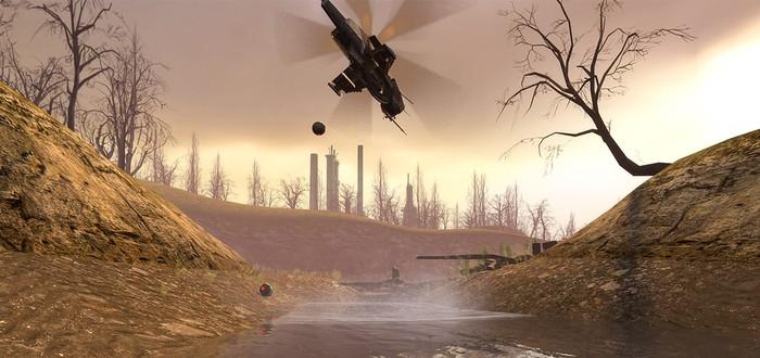 Сравнение Half-Life 2: Update и оригинальной игры