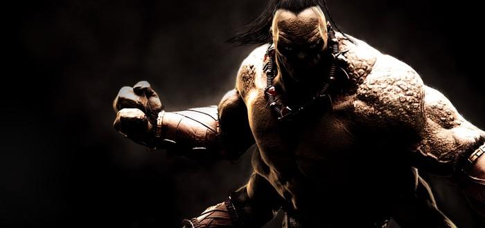 Трейлер Горо в Mortal Kombat X