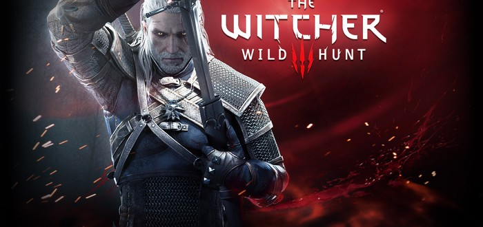 The Witcher 3 + Expansion Pass бесплатно для PS4
