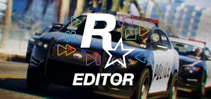 Руководство по видеоредактору GTA 5 на PC – Запись