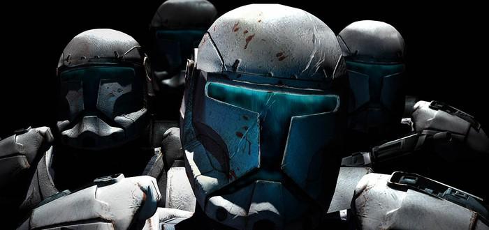 EA должна сделать сиквел Star Wars: Republic Commando