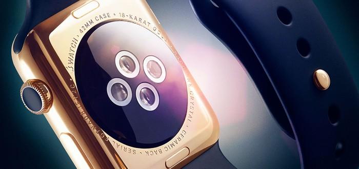 """Как сделать """"бюджетные"""" золотые часы Apple Watch"""