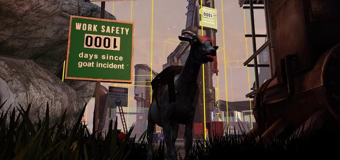 Симулятор козла превратили в симулятор козла-зомби