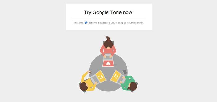 Google Chrome делится ссылками звуком