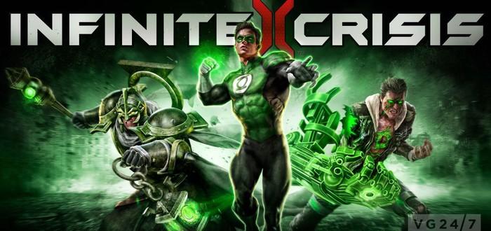 Infinite Crisis закрывается.