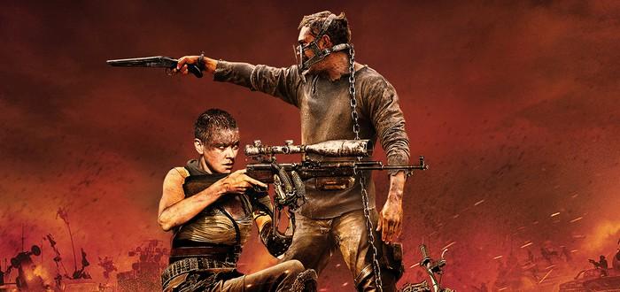Mad Max: Fury Road – с графикой и без