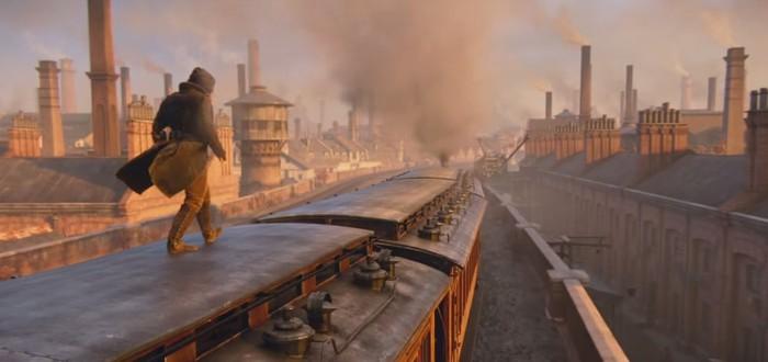 Крышесносный CGI Assassin's Creed: Syndicate