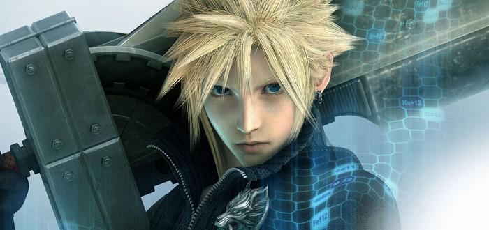 E3 2015: Ремейк Final Fantasy VII выйдет сначала на PS4