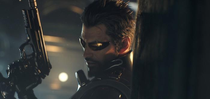 E3 2015: Новый трейлер Deus Ex Mankind Divided