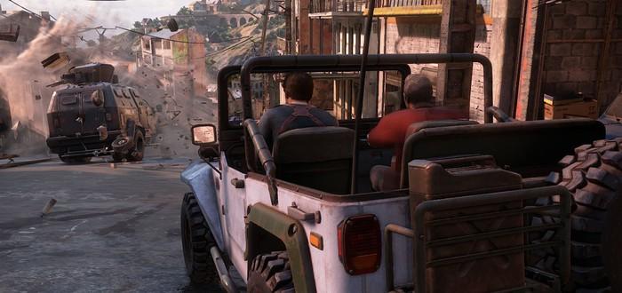 Uncharted 4: широко-линейная игра