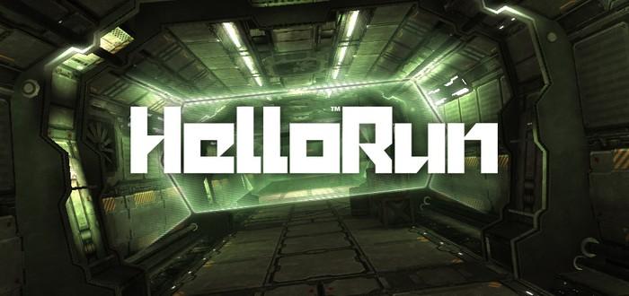 HelloRun прекрасное времяубивание