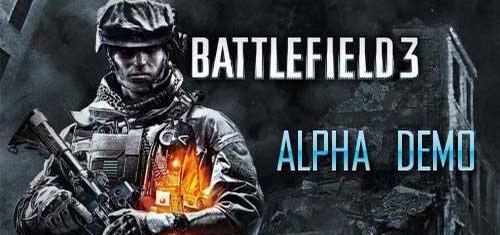 Альфа тест Battlefield 3
