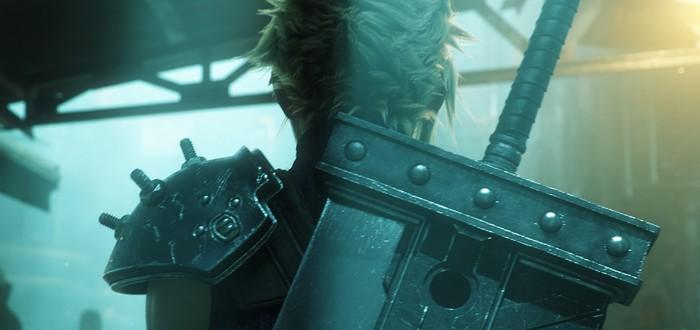 Четыре часа реакций на анонс ремейка Final Fantasy VII